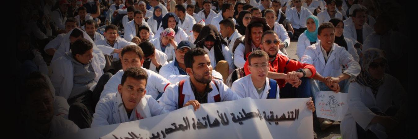 الأورومتوسطي يدعو السلطات المغربية لاحترام احتجاجات طلبة كليات الطب في البلاد