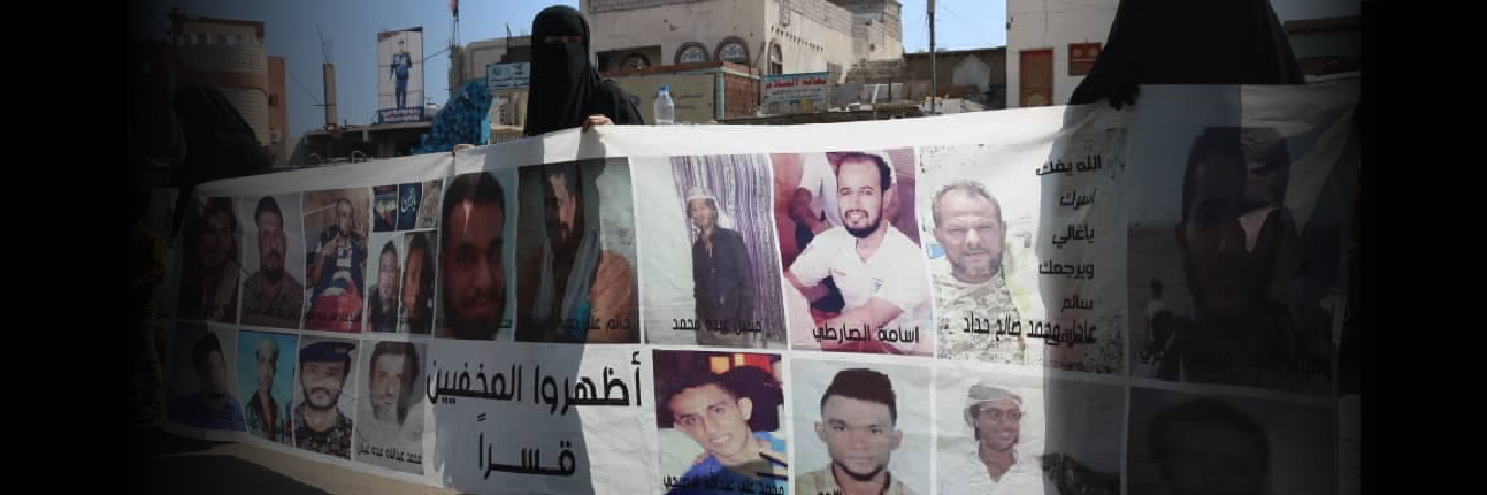 Yemen: Al-Houthi group must reveal the fate of woman kidnapped two years ago
