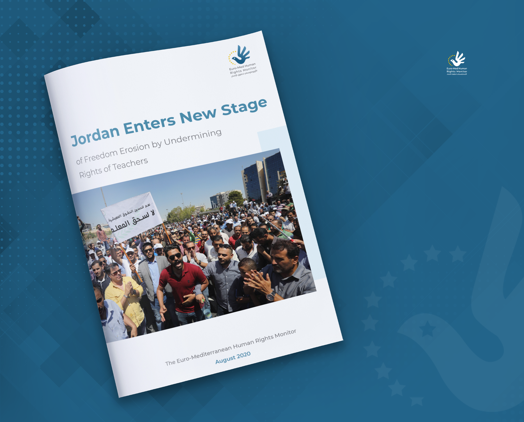 Euro-Med Monitor report: Jordanian government erodes freedoms still further by targeting teachers' union