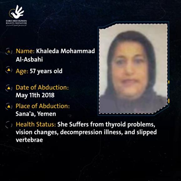 Khaleda Al-Asbahi
