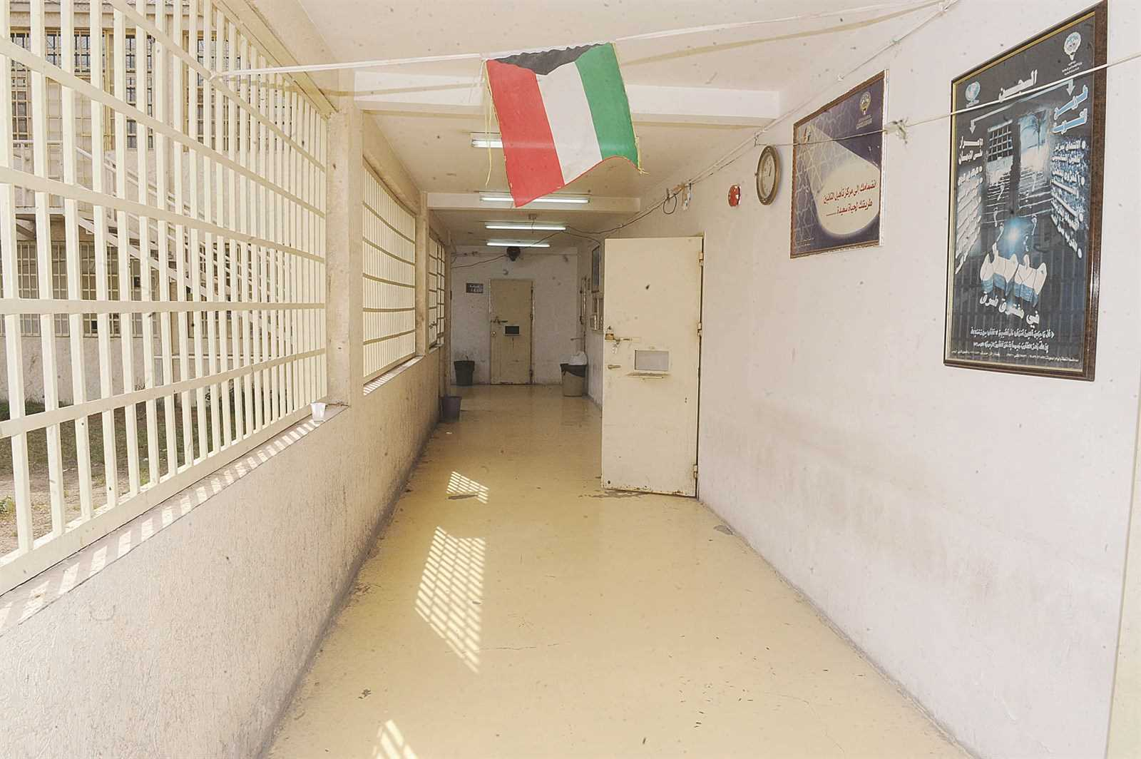 Kuwait: Authorities should conduct immediate investigation into security forces storming of Central prison