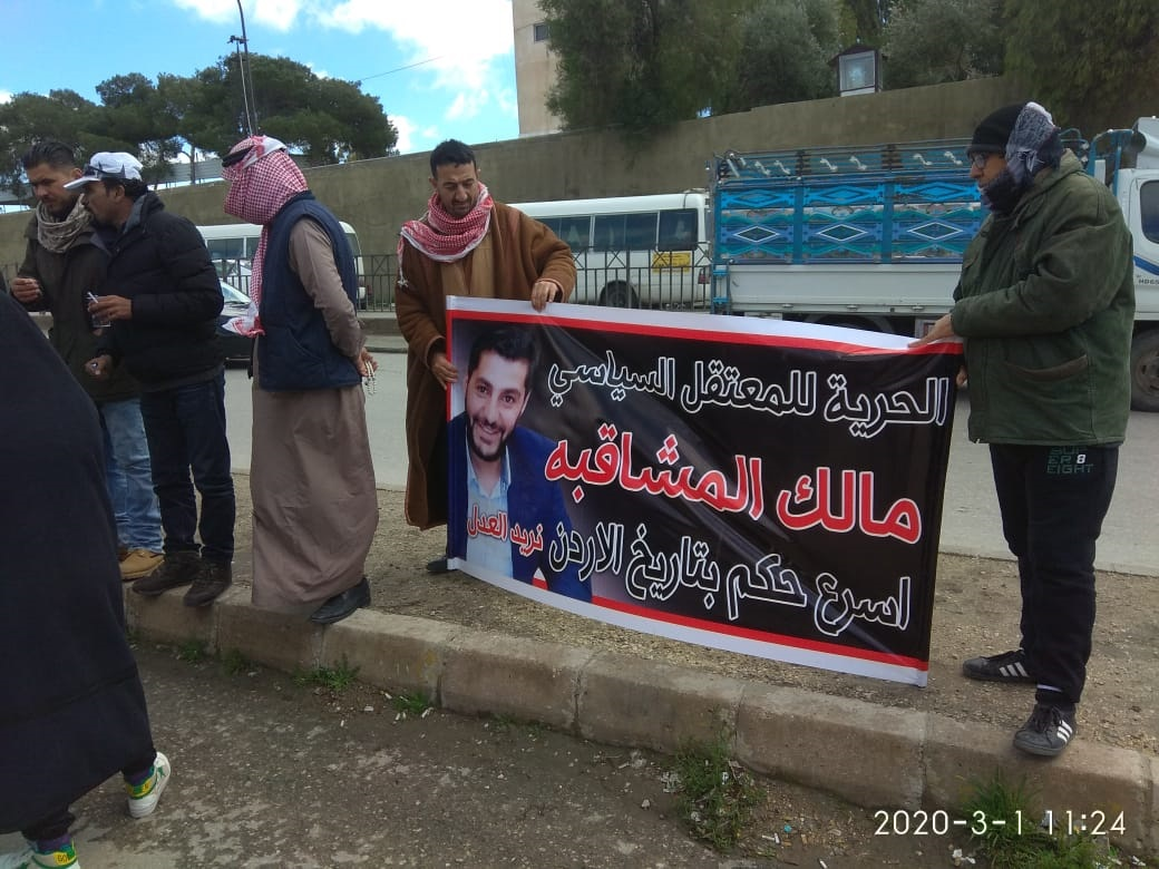 Jordan: Punishment of prisoner of conscience with a one year imprisonment reflects bleak justice system