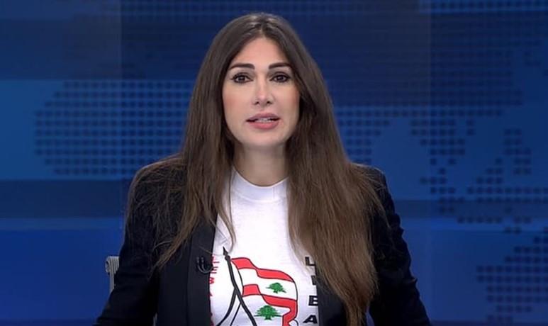 استدعاء إعلامية لبنانية للتحقيق يكرّس سياسة تكميم الأفواه