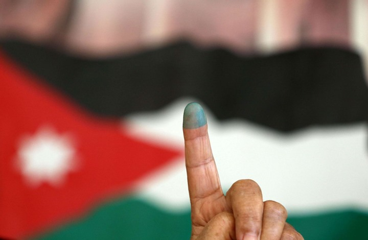 Jordanian Expatriates and their Constitutional Right to Vote