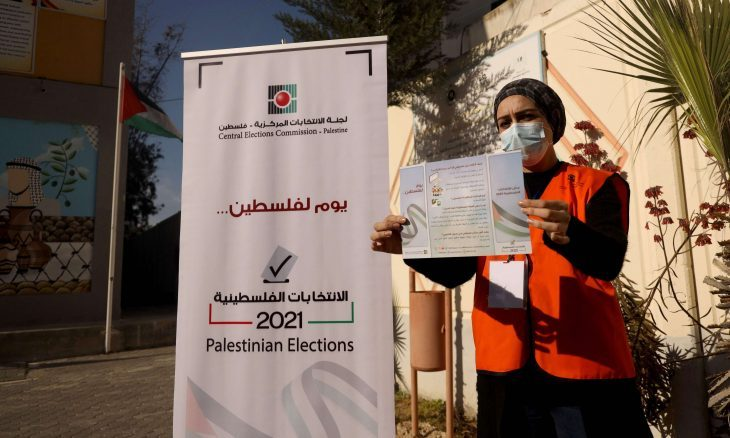 Jerusalem: Israeli measures indicate intentions to disrupt Palestinian legislative elections