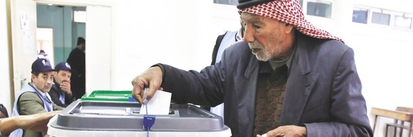 Jérusalem : Les mesures israéliennes révèlent l'intention de perturber les élections législatives palestiniennes