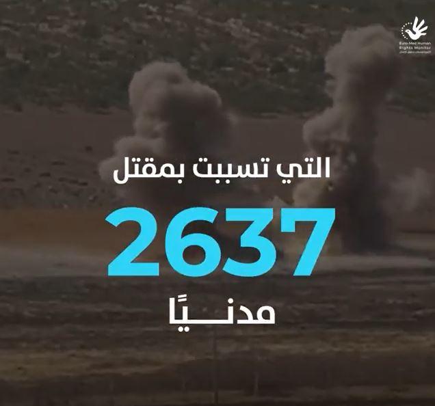 ضحايا الألغام المتفجرة في سوريا في تزايد رغم تراجع وتيرة العمليات العسكرية