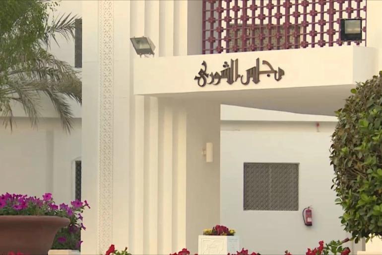 Qatar: La poursuite de 7 citoyens pour cause de critique pacifique porte atteinte à la liberté démocratique