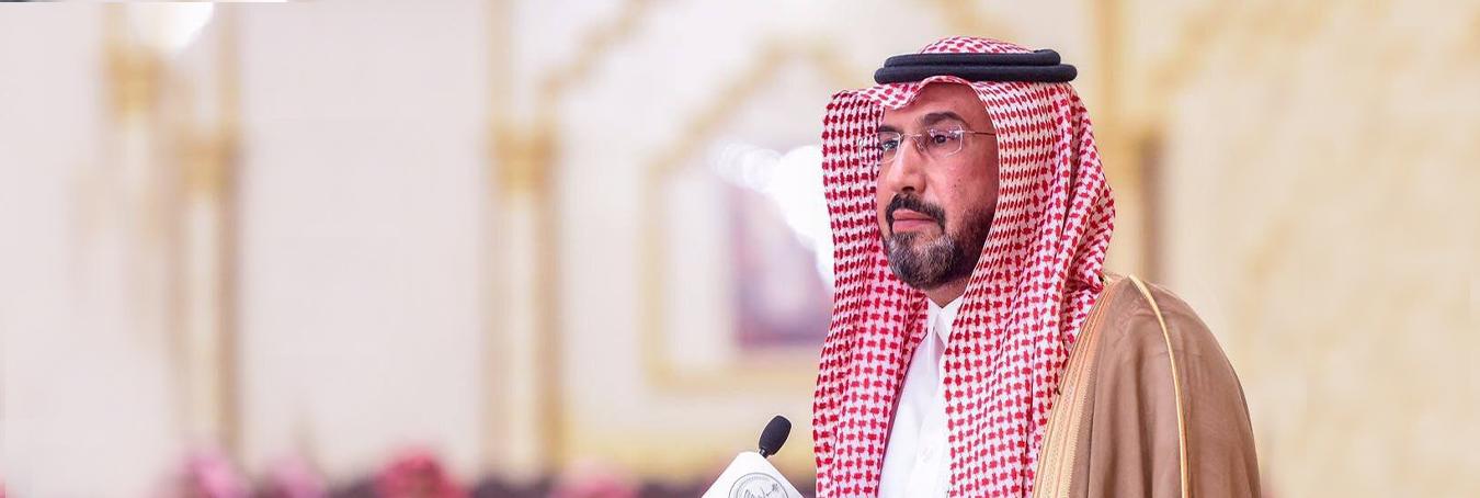 Condamnation arbitraire d'un académicien saoudien pour avoir exprimé ses opinions