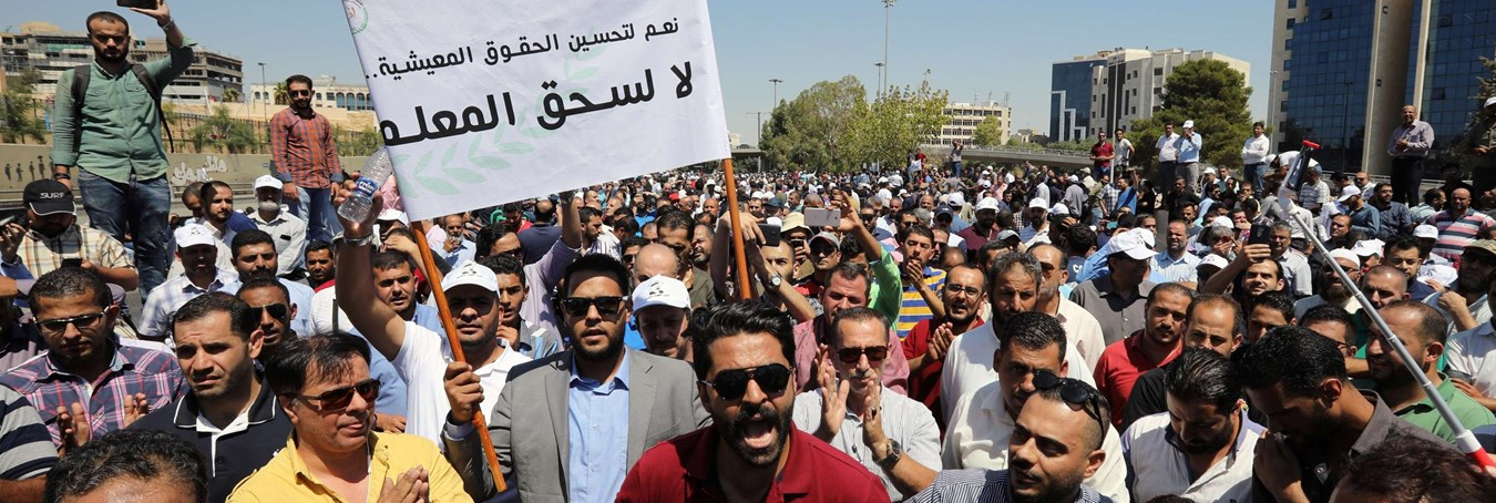 Jordan: Repeated crack down on teachers violates freedom of peaceful assembly