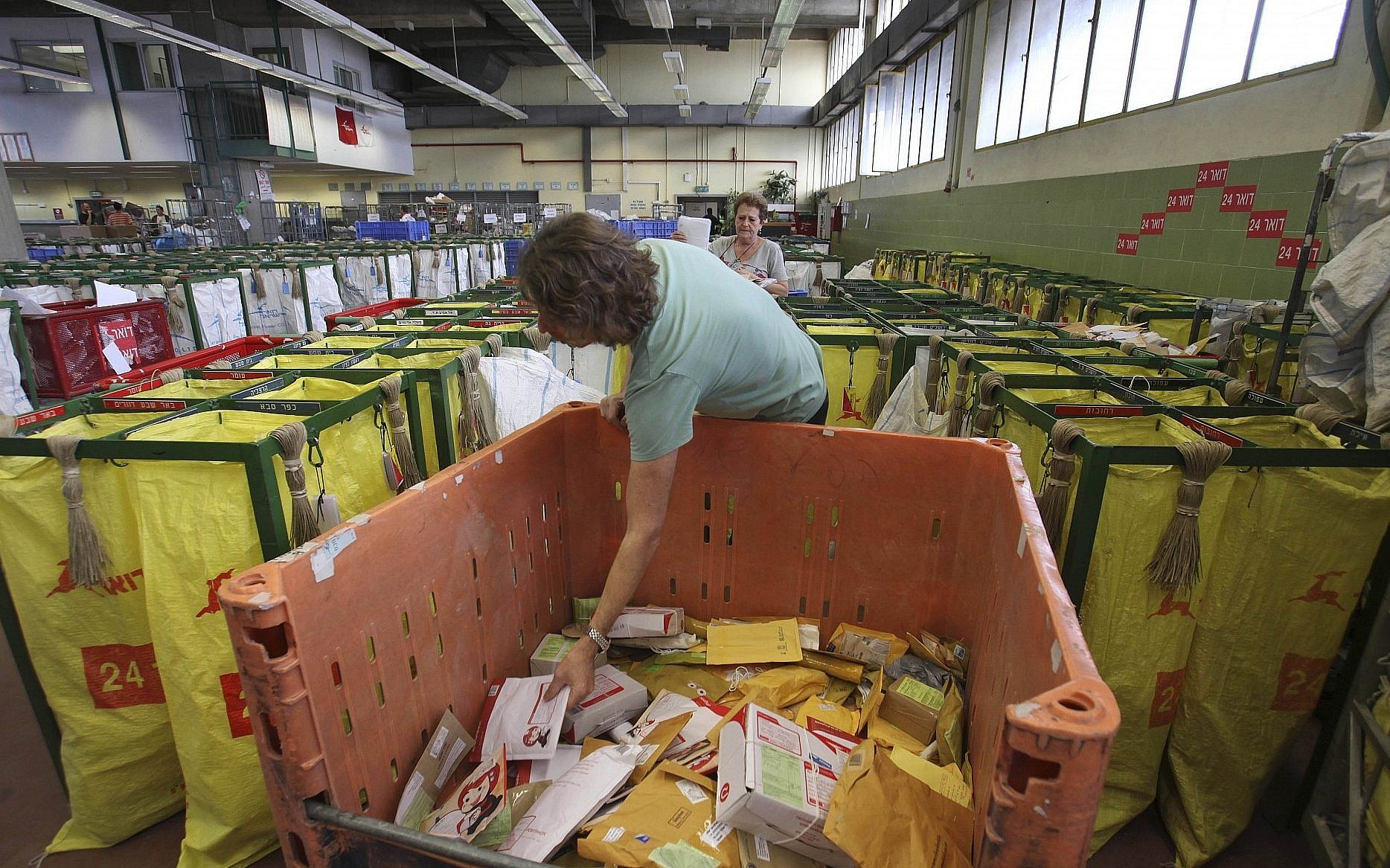 Israel's halting of mail delivery from/to Gaza unacceptable collective punishment