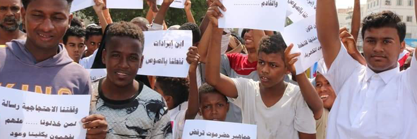 Yemen: Government and Transitional Council unite in suppressing protesters